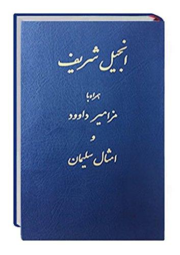 Neues Testament Persisch: Übersetzung in der Gegenwartssprache