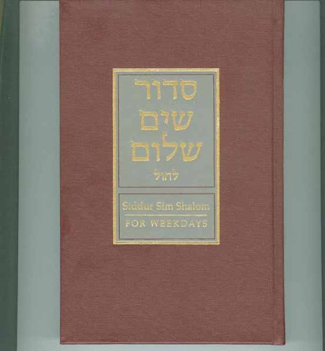 Siddur Sim Shalom for Weekdays