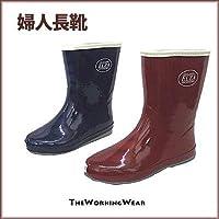 [弘進ゴム] レインシューズ 長靴 レディース用 2005-70 22.5cm 25ワイン