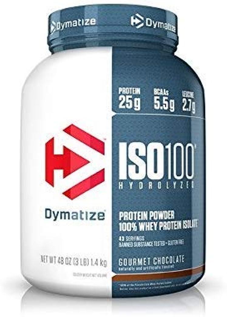 ローン考慮第三ISO 100 加水分解100%ホエイプロテインアイソレート 2.3kg グルメチョコレート [海外直送品]