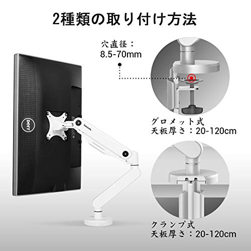 ロックテックLoctekフルモーションガス圧式モニターアームUSB3.0ポート付き10-30インチ対応ホワイトD8W