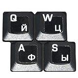 HQRP Pegatina Blanca Rusa Transparente para Teclado con Capa Protectora para Ordenador portátil / Notebook más Posavasos