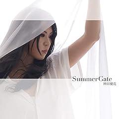 神田優花「Summer Gate」のジャケット画像