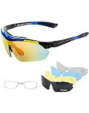 IPSXP Fietsbril, gepolariseerde sportzonnebril, fietsbril voor mannen en vrouwen, met 5 verwisselbare lenzen, nachtbril voor autorijden, HD halfbrand, gepolariseerd, ultra licht