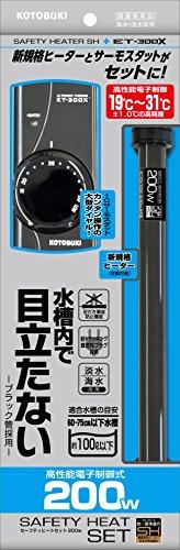 寿工芸 コトブキ セーフティヒートセット 200W