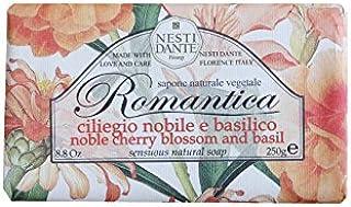 ネスティロマンティカソ-プオレンジ