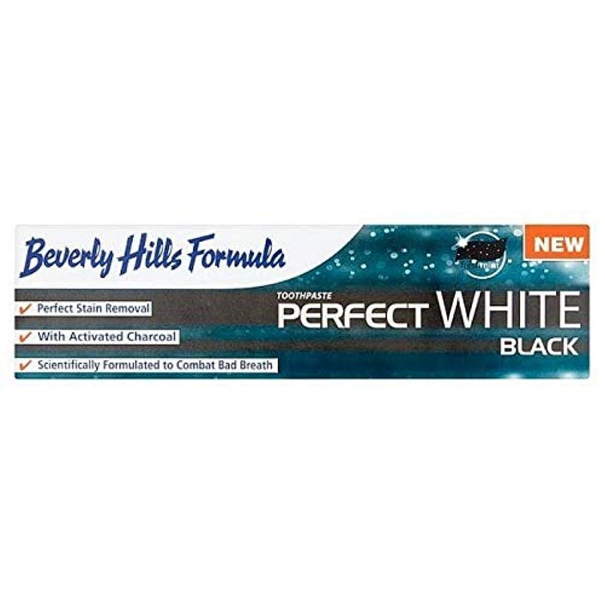不測の事態プランター予測[Beverly Hills ] ビバリーヒルズ式活性炭歯磨き粉100ミリリットル - Beverly Hills Formula Activated Charcoal Toothpaste 100ml [並行輸入品]