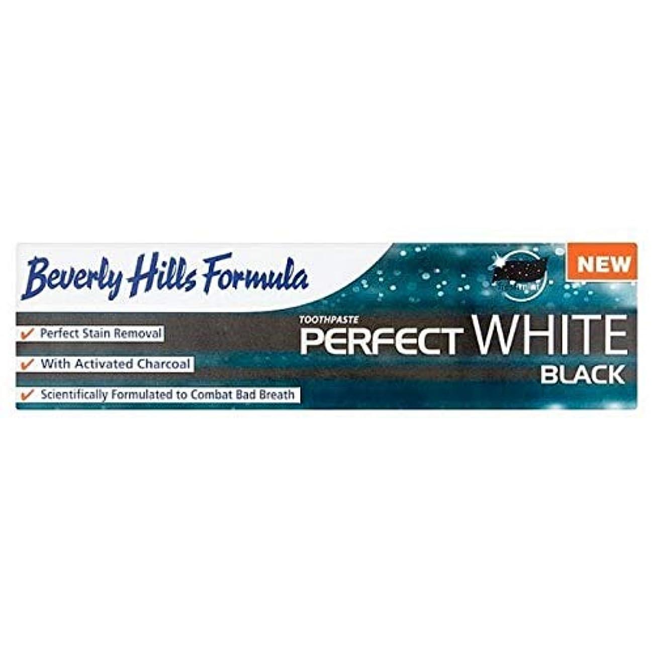 降ろすハック走る[Beverly Hills ] ビバリーヒルズ式活性炭歯磨き粉100ミリリットル - Beverly Hills Formula Activated Charcoal Toothpaste 100ml [並行輸入品]