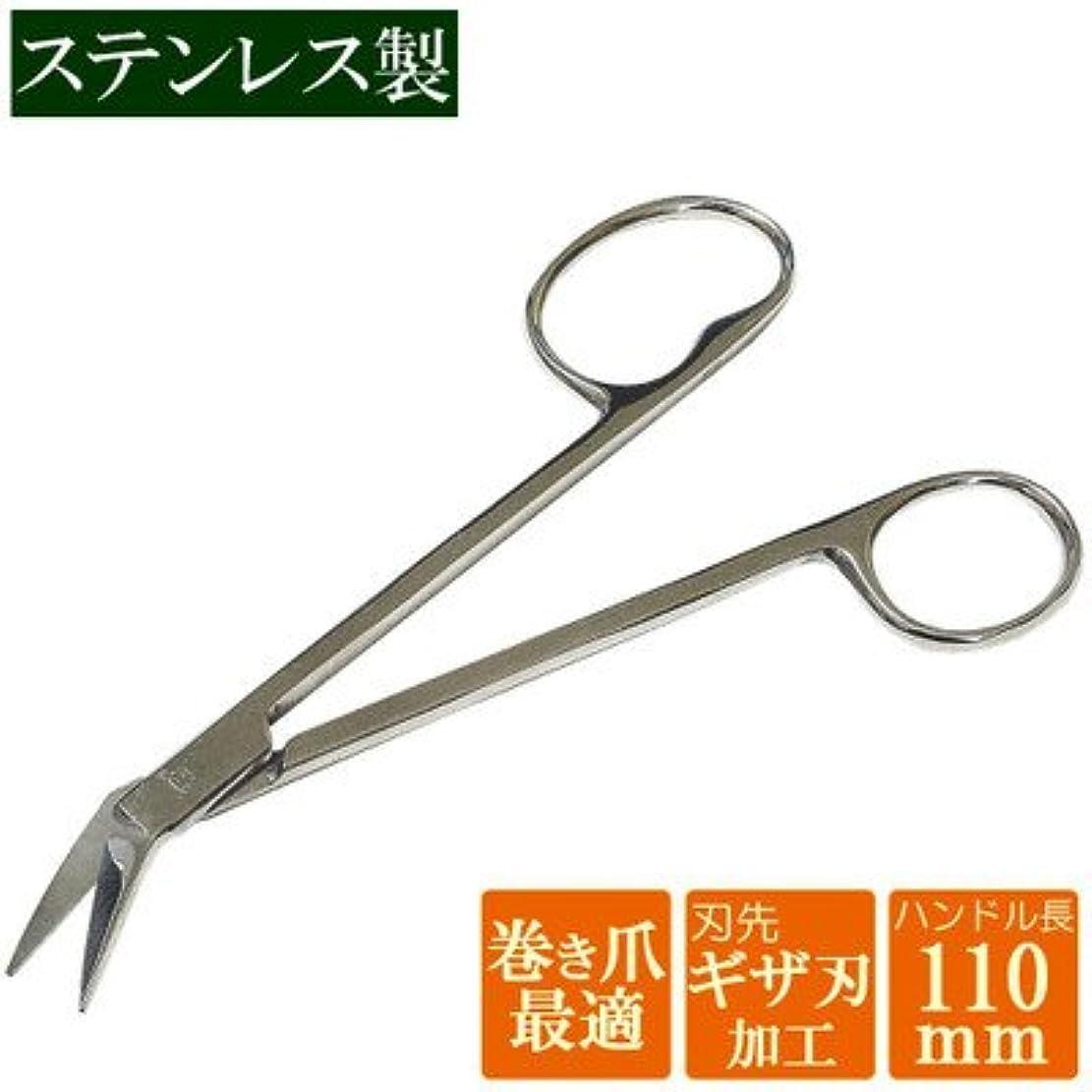 アラームクールウィザード88021 ロング足用爪切りハサミ 自由なラインで切れる足用爪切りハサミ