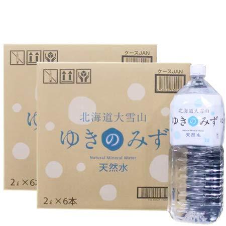 水 2リットル ミネラルウォーター 北海道の水 ゆきのみず 2L×6本入 2箱(2ケース) 飲料水 ペットボトル