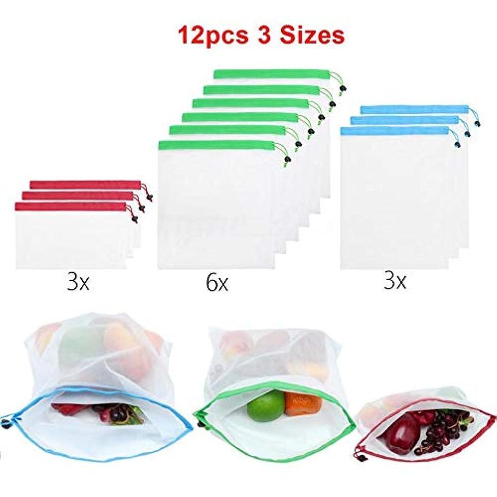 注2PCS / LOT新規販売のための販売トルマリンアイマスクカバー磁気アイシェード目隠しカバー付きベスト価格