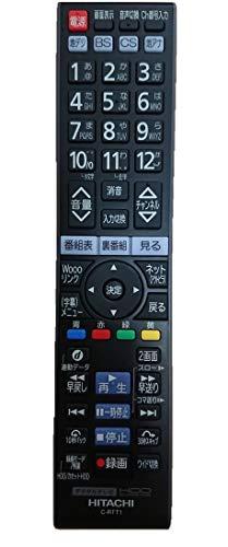 日立(HITACHI) テレビリモコン C-RS4(ダイヨウ)