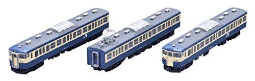 TOMIX Nゲージ 115 300系 豊田車両センター 基本セット 92561 鉄道模型 電車