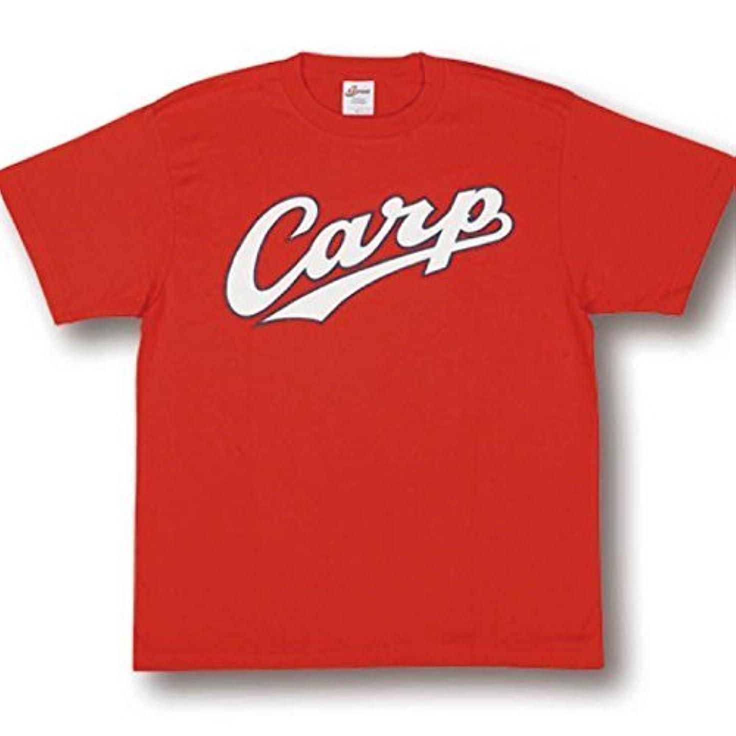 微視的マザーランド請求可能広島東洋カープ オリジナルTシャツ(大人用) フリー(Lサイズ)