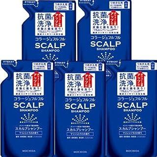 【詰替え5個】 コラージュフルフル スカルプシャンプーマリンシトラスの香り 詰替え260mlx5個(4987767660462)