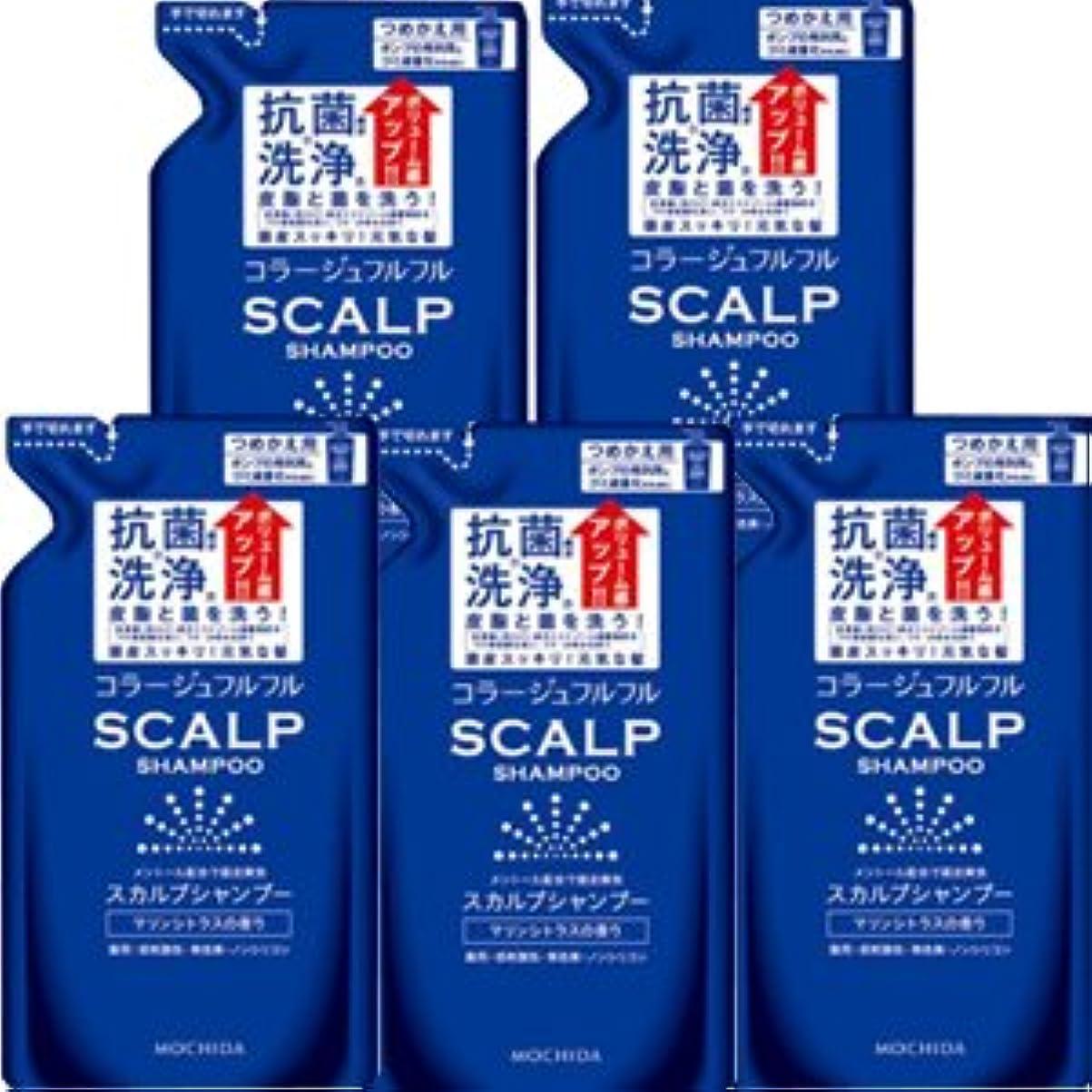 老朽化した二度してはいけない【詰替え5個】 コラージュフルフル スカルプシャンプーマリンシトラスの香り 詰替え260mlx5個(4987767660462)