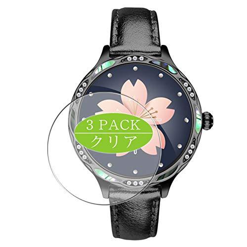 VacFun 3 Piezas HD Claro Protector de Pantalla Compatible con Smartwatch Smart Watch M9, Screen Protector Sin Burbujas Película Protectora (Not Cristal Templado) New Version