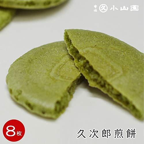 【抹茶スイーツ/丸久小山園】久次郎煎餅 10枚入り