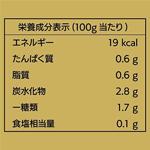 財宝ダイヤモンドコーヒー天使の微糖缶185g×30本