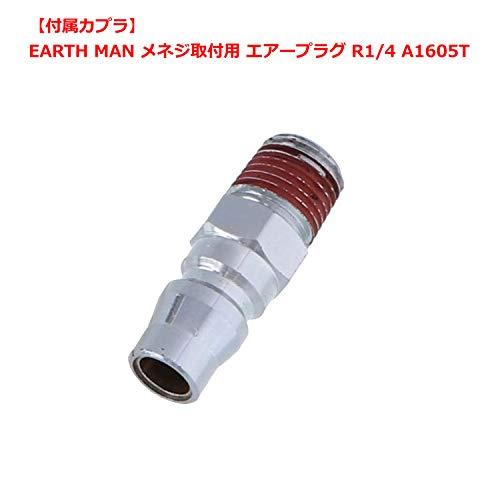 HAZET(ハゼット)エアサーベルソー9034P-1