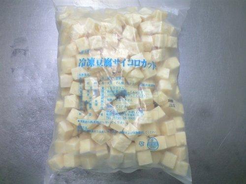 冷凍豆腐サイコロカット10kg(15mm)