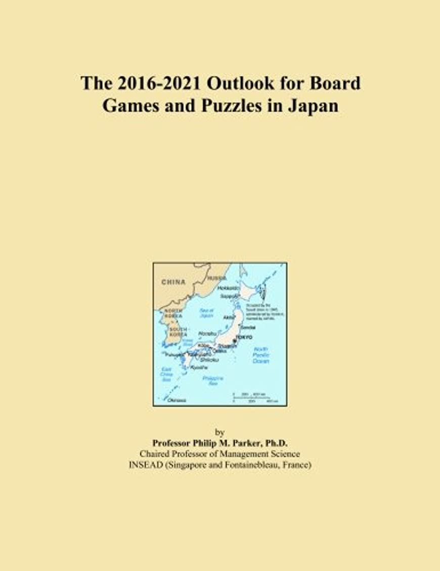崖協力する咲くThe 2016-2021 Outlook for Board Games and Puzzles in Japan