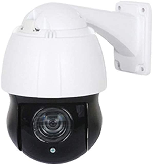 Dingziyue Cuatro en uno 30 Veces Infrarrojos Mini cámara de vigilancia cámara Domo de Alta Velocidad (Color : White)