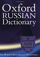 The Oxford Russian Dictionary: Russian-English, English-Russian
