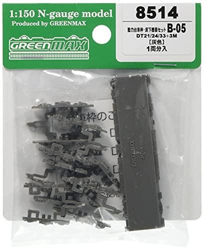 グリーンマックス Nゲージ 動力台車枠・床下機器セット B-05 DT21/24/33+3M 灰色 8514 鉄道模型用品