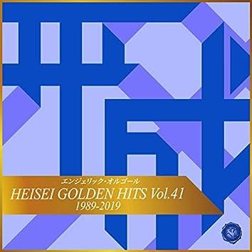 Heisei Golden Hits Vol. 41(Music Box)