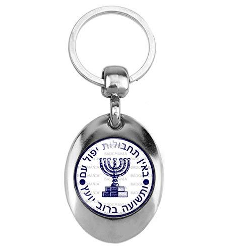 Badgmania Porte-Clés Métal 2 Faces Mossad Services Secrets Israéliens