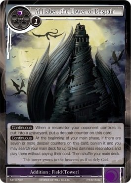 FORCE OF WILL TCG: Al-Haber, the Tower of Despair - TAT-073 - R by Force