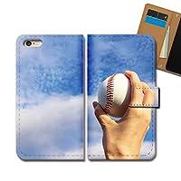 Xperia 10 III SOG04 ケース 手帳型 スポーツ 手帳ケース スマホケース カバー 野球 一球入魂 ボール E0334020117904