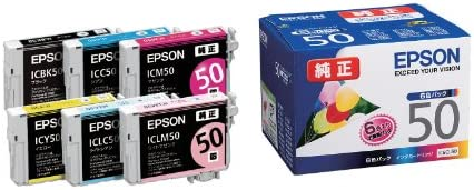 エプソン 純正 インクカートリッジ 風船 IC6CL50 6色パック