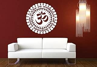 CreativeWallDecals Wall Decal Vinyl Sticker Decals Art Decor Design Mandala Sumbol Ohm Om Mantra Ornament Indidan Yoga Studio Buddha Shiva God Bedroom (r675)