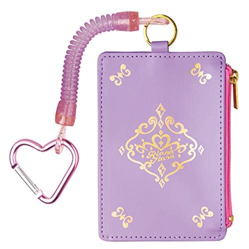 パスケース 定期券 カード入れ かわいい 小銭入れ 男の子 女の子こどもカラビナ付きスパイラルチェーン全2色 (バイオレット) (0020-violet)