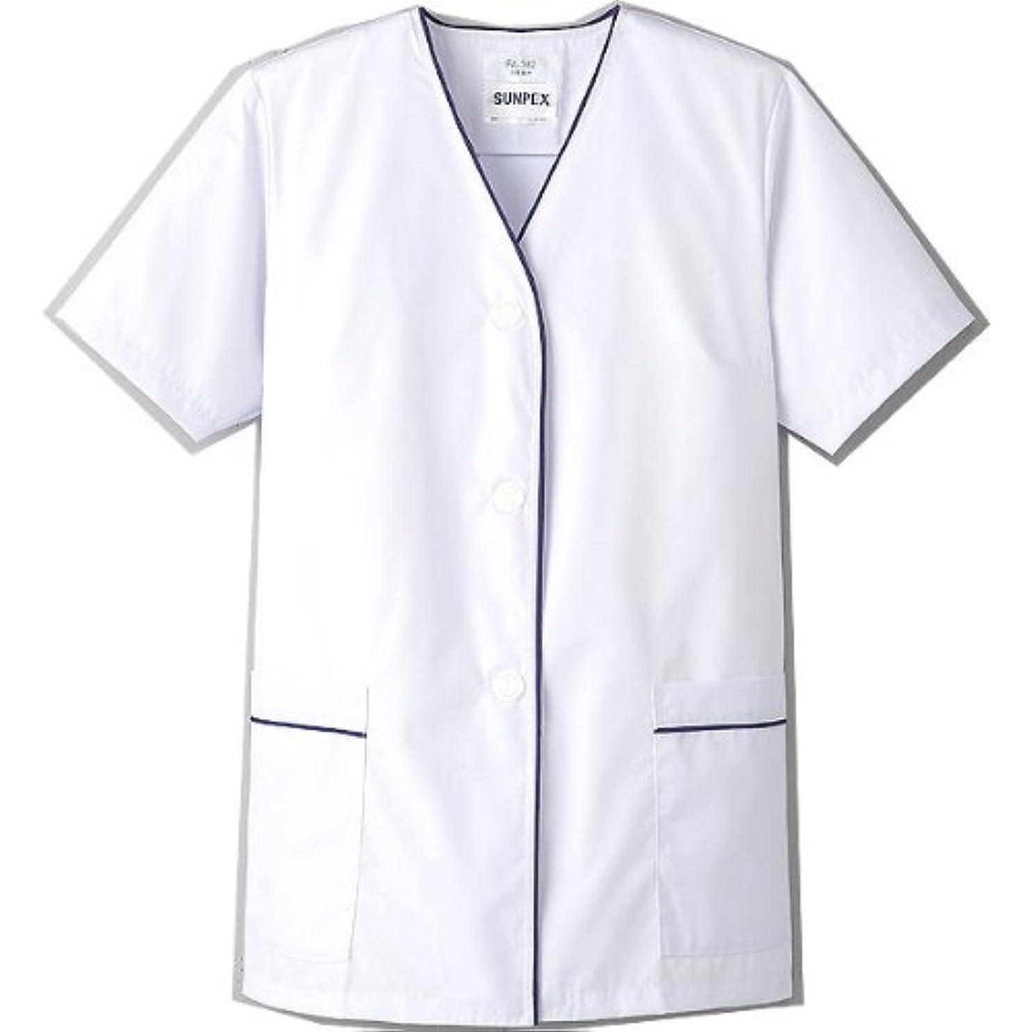 更新注文望まない快適に衛生管理をサポート!スタイル②【女性用 デザイン白衣】(半袖)《019-FA-382》