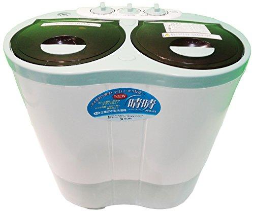 ALUMIS アルミス 2槽式小型自動洗濯機 【NEW 晴晴】 脱水機能搭載 AHB-02