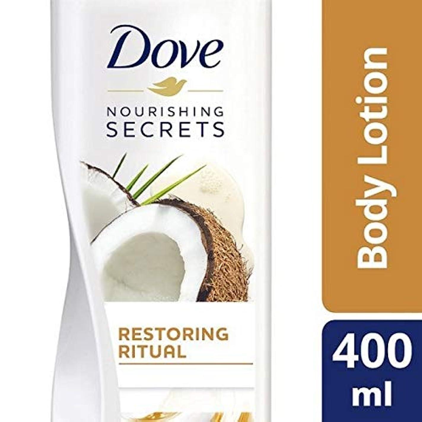 楽観的ストラトフォードオンエイボンビーム[Dove ] 鳩ココナッツオイルとアーモンドミルクボディローション400ミリリットルを復元 - Dove Restoring Coconut oil and Almond milk Body Lotion 400ml [並行輸入品]