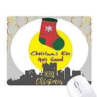 クリスマス・イブ クリスマスイブのゴムマウスパッド