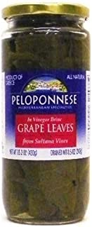 Peloponnese Grape Leave 8.5 Oz