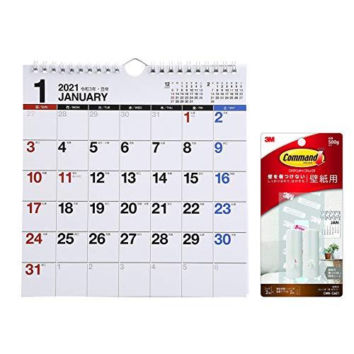 高橋 2021年 カレンダー 壁掛け A4変型 E66 ([カレンダー]) + 3M コマンド フック 壁紙用 カレンダー用 ホワイト 2個 CMK-CA01 セット