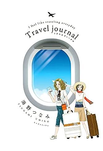 Travel journal (KC KISS)