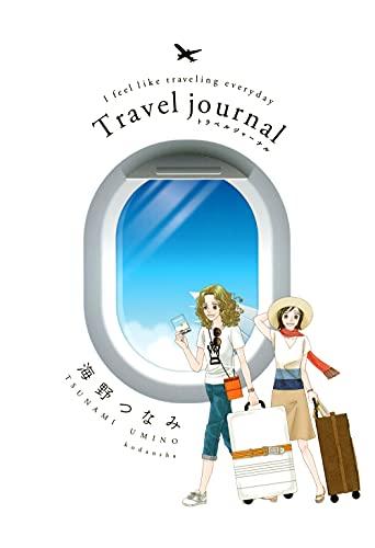 Travel journal _0