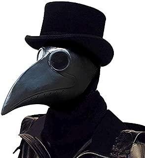 Best bioshock bird mask Reviews