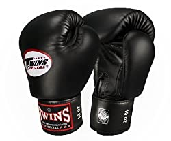 best top rated twins boxing gloves 2021 in usa