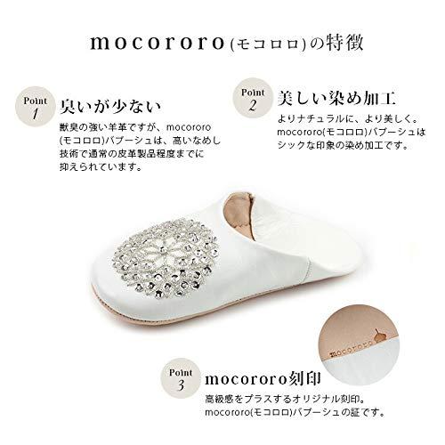 [mocororo]モロッコバブーシュluxe本革ビーズ・スパンコールルームシューズスリッパレディースモコロロレディース,Lavender