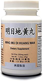 Ming Mu Di Huang Wan Herbal Supplement Helps For Blurry Vision, Excessive Tearing, Irritation In The Eyes 350mg 100 Pills USA Made