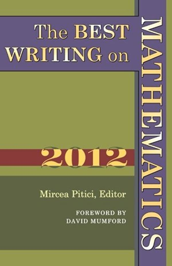 征服する火棚The Best Writing on Mathematics 2012