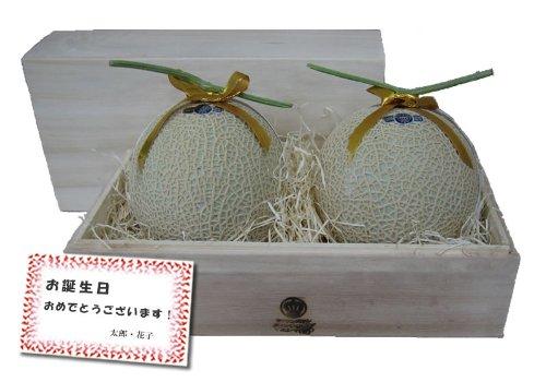 静岡クラウンメロン 並(白) Mサイズ 2玉桐箱入り メッセージカード(無料)